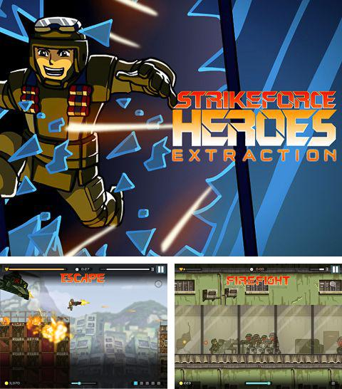 除了 iPhone、iPad 或 iPod 地铁冲浪游戏,您还可以免费下载Strike force heroes: Extraction, 战火英雄:全身而退。
