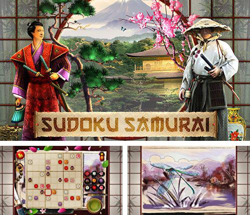 In addition to the game Atlantis adventure for iPhone, iPad or iPod, you can also download Sudoku samurai for free.