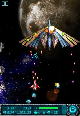 Download Super Laser: The Alien Fighter iPhone free game.