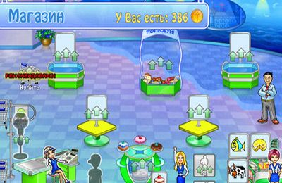 Capturas de pantalla del juego Supermarket Management para iPhone, iPad o iPod.