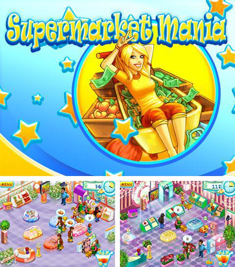 Download Supermarket mania iPhone free game.
