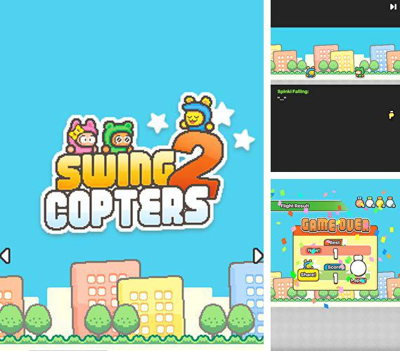 In addition to the game Boom! Tanks for iPhone, iPad or iPod, you can also download Swing copters 2 for free.