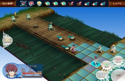 Screenshots of the Tales of the World Tactics Union game for iPhone, iPad or iPod.