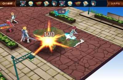 Screenshots vom Spiel Tales of the World Tactics Union für iPhone, iPad oder iPod.