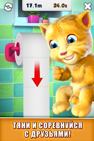 Capturas de pantalla del juego Talking Ginger para iPhone, iPad o iPod.