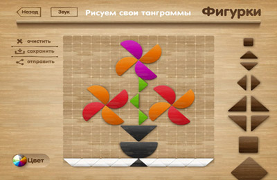 Free Tangram Puzzles download for iPhone, iPad and iPod.
