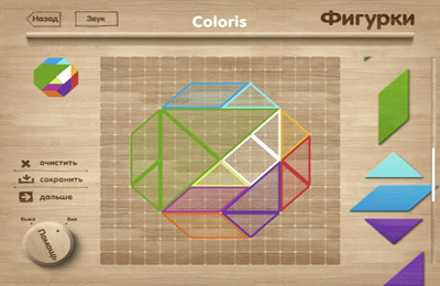 Screenshots of the Tangram Puzzles game for iPhone, iPad or iPod.