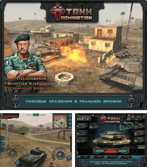 In addition to the game Dwarf Quest for iPhone, iPad or iPod, you can also download Tank Domination for free.