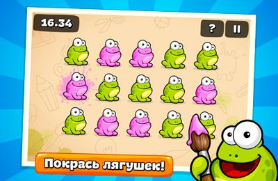Download Tap the Frog 2 iPhone free game.