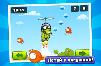 Screenshots of the Tap the Frog 2 game for iPhone, iPad or iPod.
