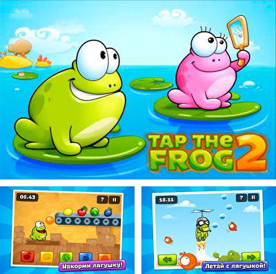 In addition to the game Dream fisher for iPhone, iPad or iPod, you can also download Tap the Frog 2 for free.