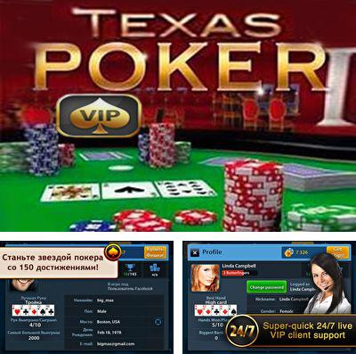 Download Texas Poker Vip iPhone free game.