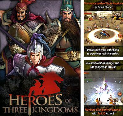 In addition to the game Skyward journey for iPhone, iPad or iPod, you can also download The Heroes of Three Kingdoms for free.