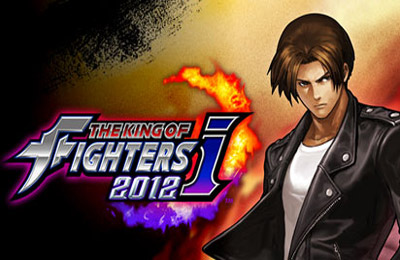 The King Of Fighters I 2012