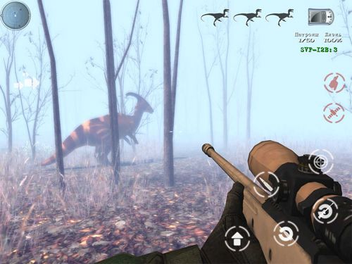 Скачать The lost lands: Dinosaur hunter на iPhone бесплатно