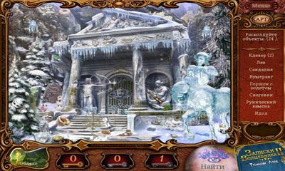 Screenshots vom Spiel The Magician's Handbook 2: Blacklore für iPhone, iPad oder iPod.