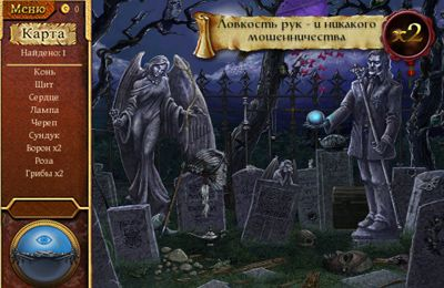 Capturas de pantalla del juego The Magician's Handbook: Cursed Valley para iPhone, iPad o iPod.