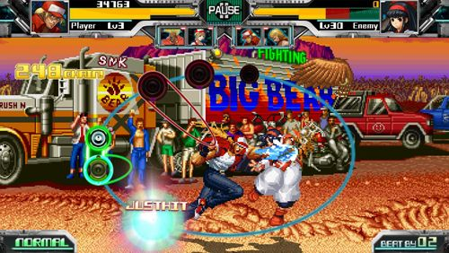 Screenshots vom Spiel The rhythm of fighters für iPhone, iPad oder iPod.