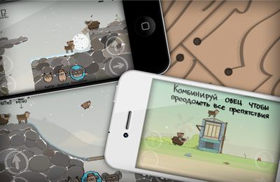 Download the Sheeps iPhone free game.