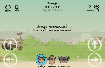 Screenshots of the the Sheeps game for iPhone, iPad or iPod.