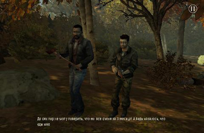 Download The Walking Dead. Episode 2 iPhone free game.