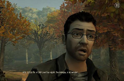 Capturas de pantalla del juego The Walking Dead. Episode 2 para iPhone, iPad o iPod.