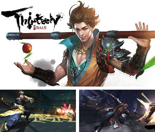 除了 iPhone、iPad 或 iPod 游戏,您还可以免费下载Thirteen souls, 。