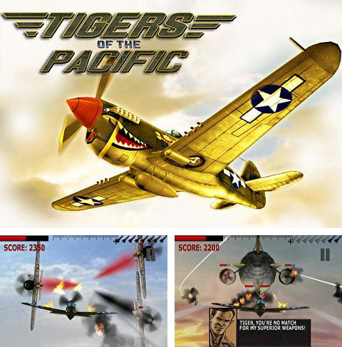 Скачать Tigers of the Pacific на iPhone бесплатно