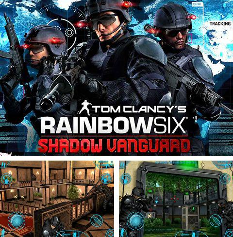除了 iPhone、iPad 或 iPod 游戏,您还可以免费下载Tom Clancy's Rainbow six: Shadow vanguard, 彩虹六号:暗影先锋。