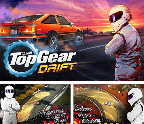 Скачать Top gear: Drift legends на iPhone бесплатно