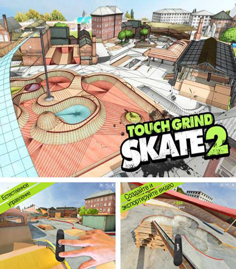 In addition to the game Die for metal again for iPhone, iPad or iPod, you can also download Touchgrind Skate 2 for free.