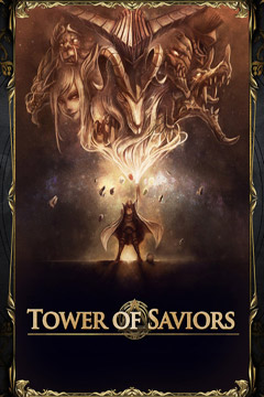 Tower of Saviors
