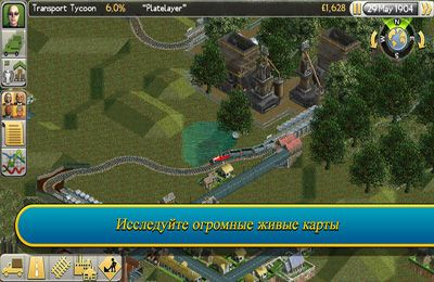 Download Transport Tycoon iPhone free game.