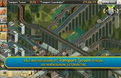 Free Transport Tycoon download for iPhone, iPad and iPod.