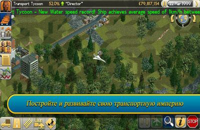 Screenshots of the Transport Tycoon game for iPhone, iPad or iPod.