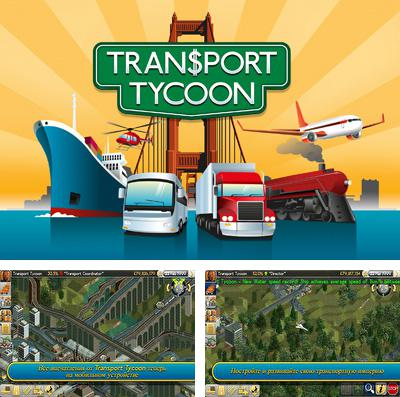 In addition to the game Sea of giants for iPhone, iPad or iPod, you can also download Transport Tycoon for free.