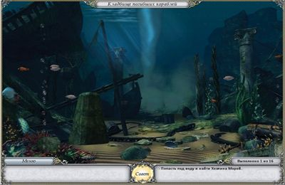 Screenshots of the Treasure Seekers 2: The Enchanted Canvases game for iPhone, iPad or iPod.