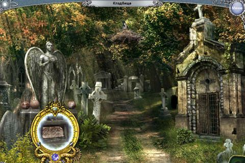 Free Treasure Seekers 4: The Time Has Come download for iPhone, iPad and iPod.
