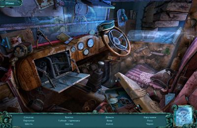 Screenshots of the Twisted Lands: Shadow Town game for iPhone, iPad or iPod.