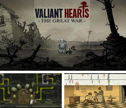 除了 iPhone、iPad 或 iPod 末日战神游戏,您还可以免费下载Valiant hearts: The great war, 。