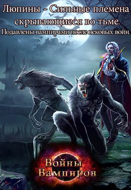 Descarga gratuita de Vampire War para iPhone, iPad y iPod.