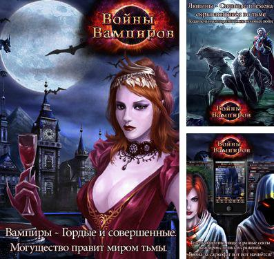 In addition to the game Tsolias Vs Zombies 3D for iPhone, iPad or iPod, you can also download Vampire War for free.