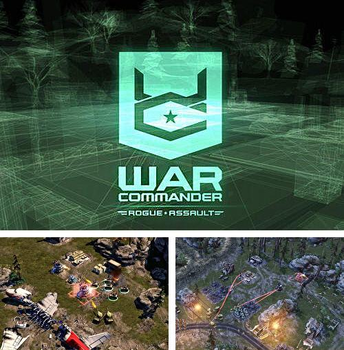 除了 iPhone、iPad 或 iPod 破冰游戏,您还可以免费下载War commander: Rogue assault, 。