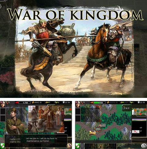 In addition to the game 3D Olympus Archery Pro for iPhone, iPad or iPod, you can also download War of kingdom for free.