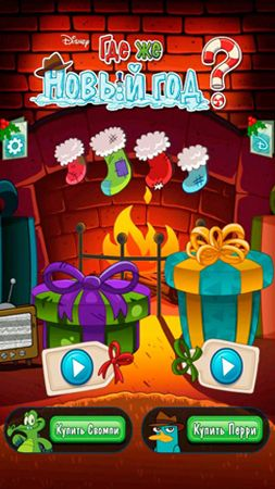 Download Where's my holiday? iPhone free game.