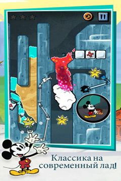 Игра Where's My Mickey? для iPhone