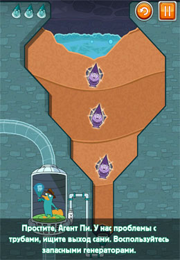 Screenshots do jogo Where's My Perry? para iPhone, iPad ou iPod.
