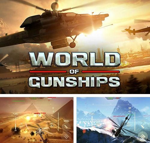 除了 iPhone、iPad 或 iPod 游戏,您还可以免费下载World of gunships, 。