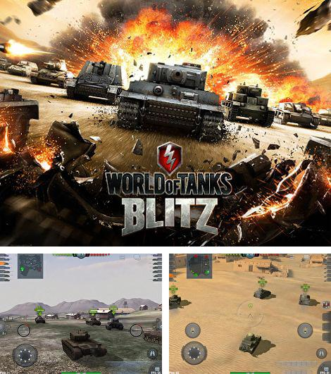 In addition to the game Combat Arms: Zombies for iPhone, iPad or iPod, you can also download World of tanks: Blitz for free.