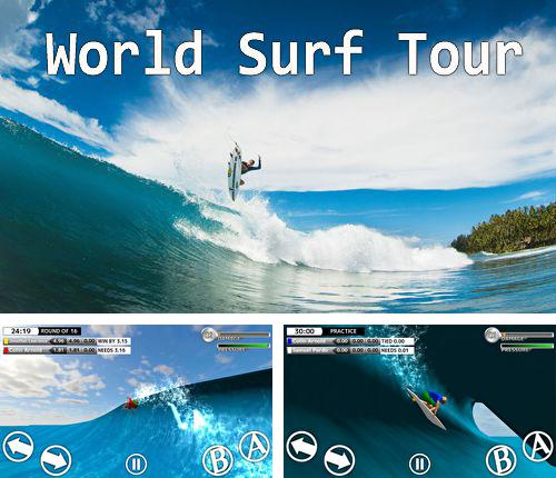 除了 iPhone、iPad 或 iPod 游戏,您还可以免费下载World surf tour, 。